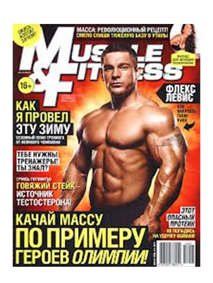 Журналы Muscle&Fitness №7 2012