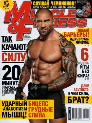 Журналы Muscle&Fitness №4 2013