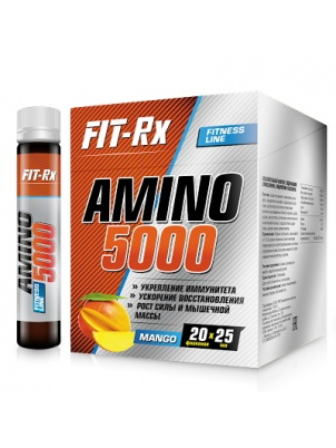FIT-Rx Amino 5000 20*25 ml 20 ампул по 25 мл