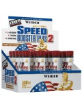 Weider Germany Speed Booster Plus 2 Box